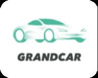 Грандкар